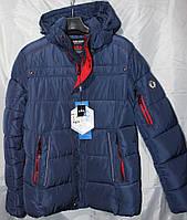 Зимние мужские куртки E21-1 (E21-1)