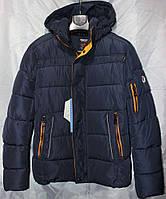 Зимние мужские куртки E21-2 (E21-2)