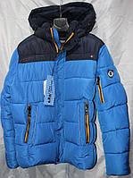 Зимние мужские куртки E21-4 (E21-4)