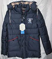 Зимние мужские куртки E20-3 (E20-3)