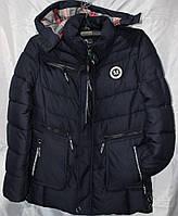 Зимние мужские куртки E18-1 (E18-1)