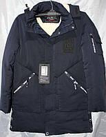 Зимние мужские куртки 702-1 (702-1)