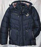 Зимние мужские куртки E18-2 (E18-2)