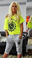 """Стильный летний женский спортивный костюм с бриджами 117 """"Франклин Маршалл"""" в расцветках"""