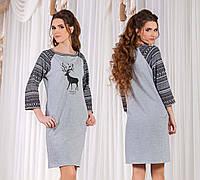 """Женское стильное платье-туника 1235 """"Олень"""""""