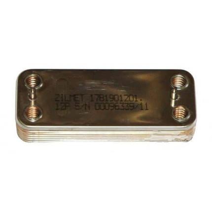 17B1901201 (R8036) Теплообменник вторичный пластинчатый для Beretta City, Beretta Super Exclusive Nobel Plus., фото 2