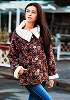 "Тёплая женская стильная куртка на меху ""Кашемир Цветы Мех"""