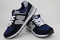 Кроссовки New Balance 574 синие+