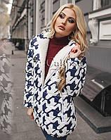"""Тёплая женская куртка синтепон + мех """"Мех Фэнтези"""" в расцветках"""