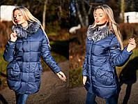"""Зимняя удлинённая женская куртка на силиконе """"Фрост-2"""" в расцветках"""