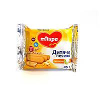 Детское пшеничное печенье Milupa, 45 г 555556 ТМ: Milupa