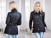 """Стильная женская куртка на синтепоне 9034 """"Пиджак Шанель"""" в расцветках"""