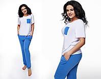 """Женская стильная пижама футболка + брюки в больших размерах 992 """"Коттон Карман Контраст"""" в расцветках"""
