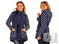 """Женская стильная осенняя куртка-парка 9040 """"Горох Комби"""" в расцветках"""