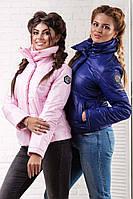 """Женская стильная короткая куртка на синтепоне 2062 """"Philipp Plein"""" в расцветках"""