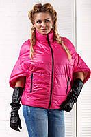 """Женская стильная короткая куртка на синтепоне 2060 """"Кимоно Короткий Рукав"""" в расцветках"""