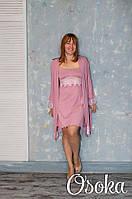 Комплект халат и сорочка с кружевом Вискоза Serenade (Серенада) 5506 Фрезь