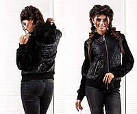 """Женская стильная куртка на синтепоне 2053 """"Стёганка Мех Рукава"""""""