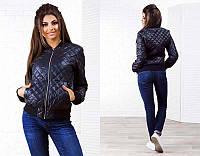 """Женская стильная короткая куртка на синтепоне 2036 """"Стёжка Ромбик"""""""