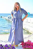 """Летнее длинное женское платье на пуговицах в больших размерах 8054-1 """"Рубашка Макси"""" в расцветках"""