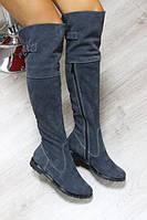 Демисезонные замшевые сапоги-ботфорты серого цвета