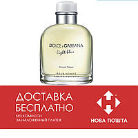 Dolce & Gabanna D&G Light Blue Discover Vulcano 125ml