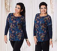 """Женская стильная тёплая туника в больших размерах 1237-1 """"Арабески"""""""