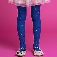 Колготки детские с рисунком «Звездочки», плотность 50 den, цвет синий