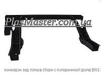 Лонжерон зад пола в сборе с поперечиной (рога) ВАЗ 2121