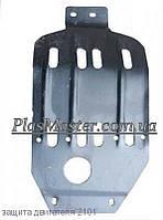 Защита двигателя ВАЗ 2121