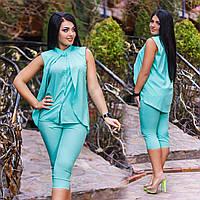 """Женский стильный костюм в больших размерах 1126 """"Софт Бриджи Двойка"""" в расцветках"""