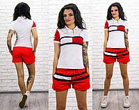 """Женские стильные шорты в больших размерах 5035 """"Tommy Hilfiger"""" в расцветках"""