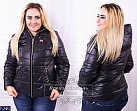 Женская куртка большого размера короткая с капюшоном черная