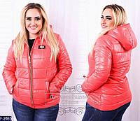 Женская куртка большого размера короткая с капюшоном цвета коралл