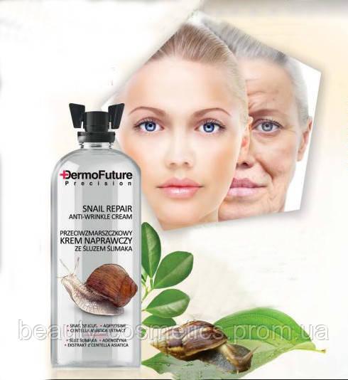 Восстанавливающий крем от морщин с муцином улитки - Beauty Cosmetics в Виннице