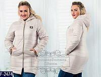 Женская куртка большого размера длинная с капюшоном бежевая