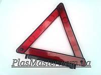 Знак аварийной остановки в пластиковом футляре