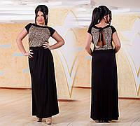 """Женское длинное платье в больших размерах """"Шанель Лео Бант Макси"""""""