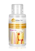 Пробник концентрированного жидкого стирального порошка (геля) для цветного белья (11223)