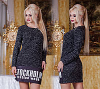 "Тёплое женское короткое платье букле ""STOCKHOLM"""