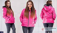 Женская куртка большого размера короткая на овчине малиновая