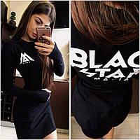 """Короткое женское спортивное платье """"BLACK STAR MAFIA"""""""