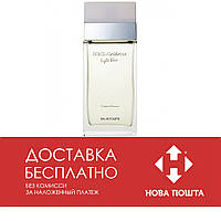 Dolce & Gabbana D&G Light Blue Escape to Panarea 100 ml