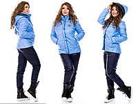 """Женский зимний спортивный костюм на синтепоне в больших размерах 027-1 """"Плейн"""""""