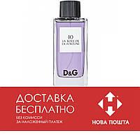 Dolce & Gabbana D&G №10 La Roue De La Fortune 100ml