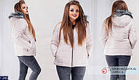 Женская куртка большого размера короткая на овчине бежевая