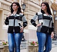 """Стильный женский вязанный кардиган-куртка в больших размерах В-82-1 """"Клетка"""" в расцветках"""
