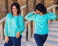 """Элегантная нарядная женская блуза в больших размерах """"Хилари"""" в расцветках"""