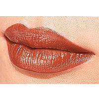 Увлажняющая губная помада CC «Увлажнение в цвете», тон «Медное сияние», фото 1
