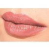 Увлажняющая губная помада CC «Увлажнение в цвете» SkyLine 4612